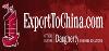 ExportToChina.com logo